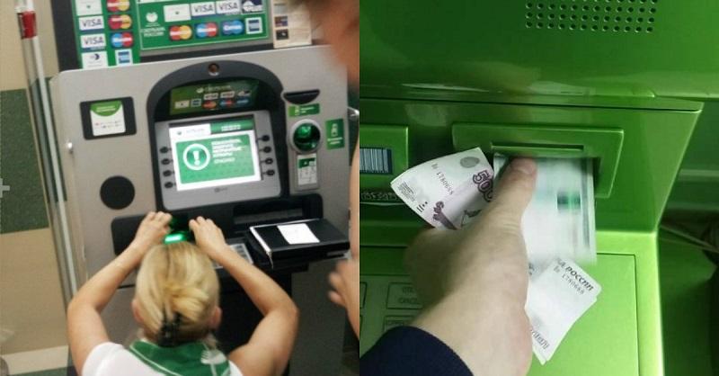 Что делать, если банкомат зажевал деньги?