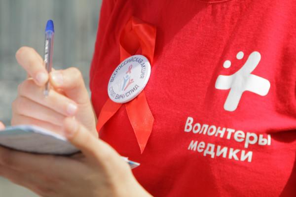 Волонтеры помогут севастопол…