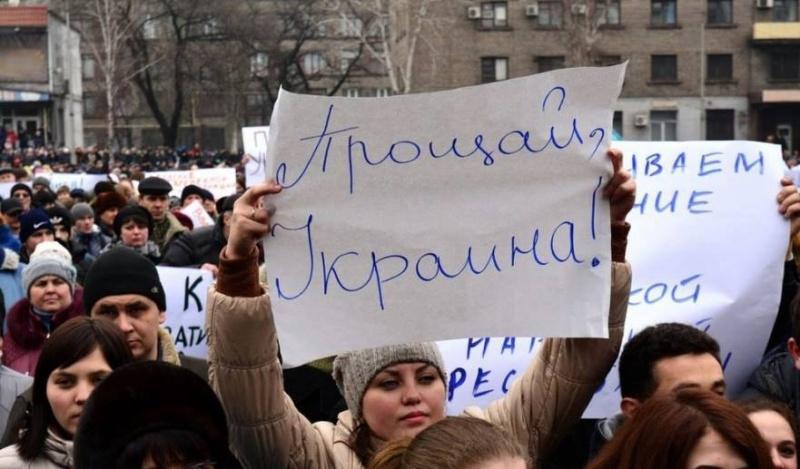 Андрей Ваджра: Каждому «украинцу» необходимо своё «гетто»
