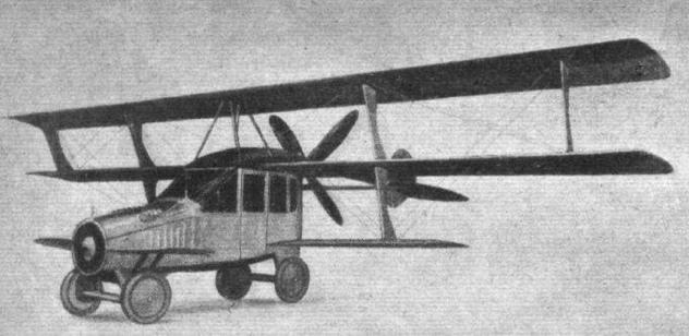10 летающих автомобилей, кот…