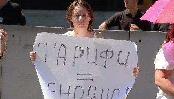 Новости Украины сегодня — 14 июля 2016