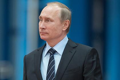 Кремль назвал возможную дату телефонного разговора Путина и Трампа