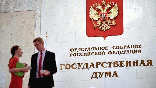 """В Госдуму внесли законопроект о замене гимна России на """"Боже, Царя храни!"""""""
