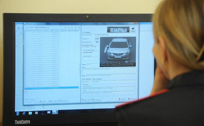 На банковские счета автомобилистов откроют охоту