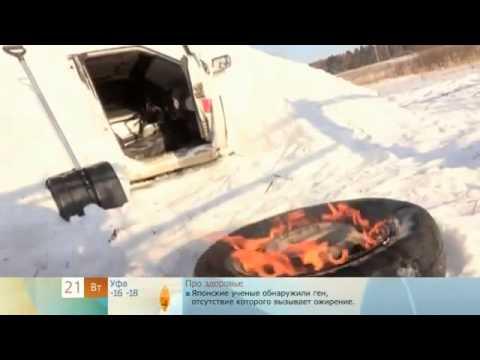 Снежное убежище из автомобиля!