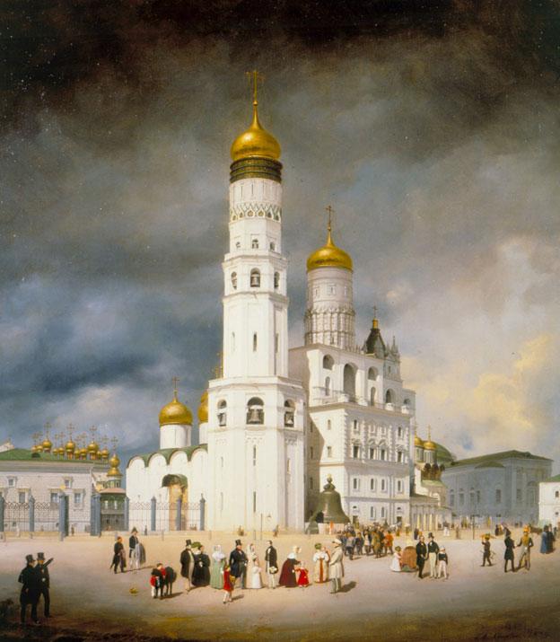 Старая Москва в картинах художников, ч 1.