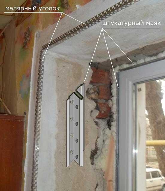 Сделать откос окна своими руками