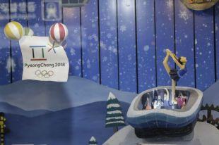 Первый канал будет транслировать соревнования ОИ с участием россиян