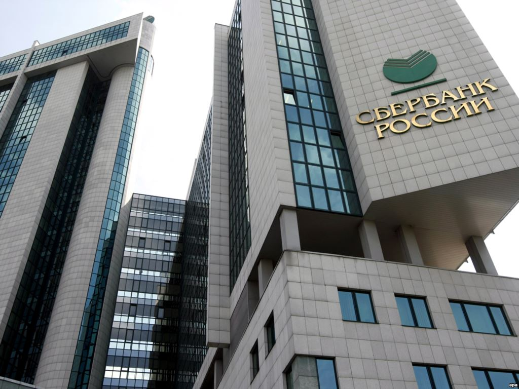 Сберегательный банк увеличил чистую прибыль в2,4 раза
