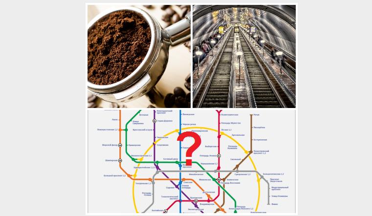 В метрополитене Петербурга оценили идею штрафов за кофе в метро