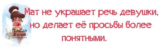 1385950247_frazochk-i-5 (604x195, 62Kb)