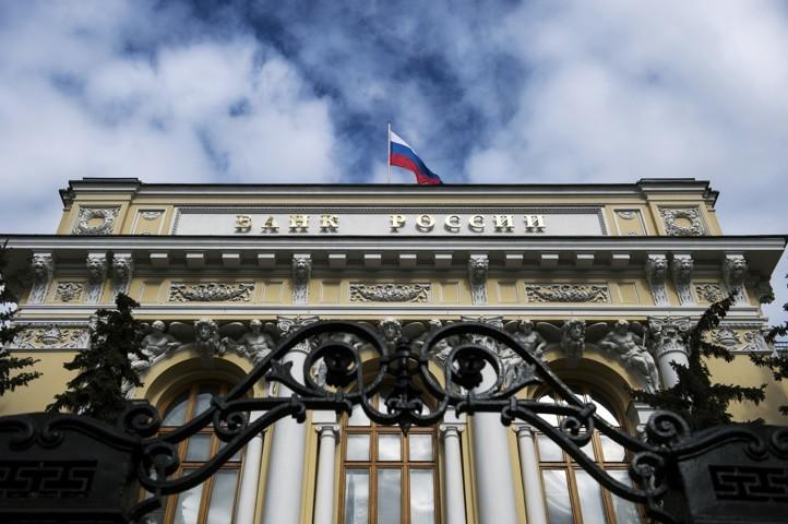 Сразу две хакерские группы атаковали российские банки от имени Центробанка