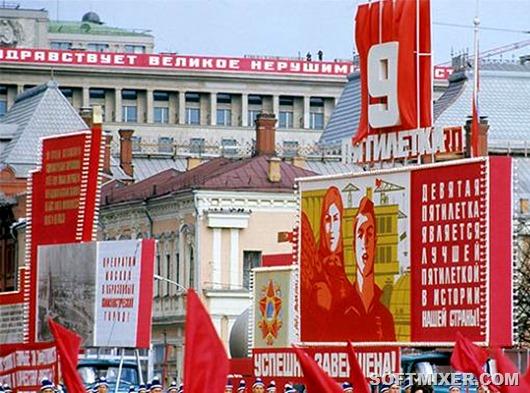 Хроника Советского Первомая
