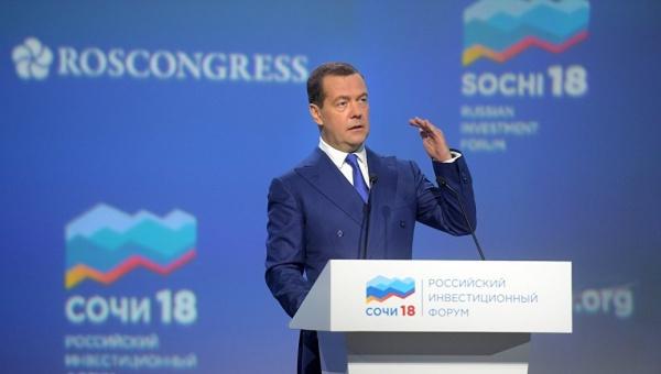 Форум вСочи— лебединая песнь Медведева регионам?