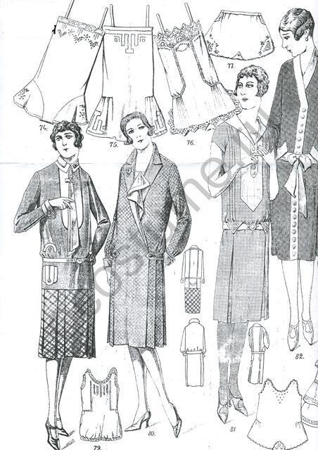 Советское женское белье