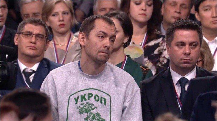 «Это не вопрос»: украинца Цымбалюка освистали на пресс-конференции Путина за обвинения России в войне на Донбассе