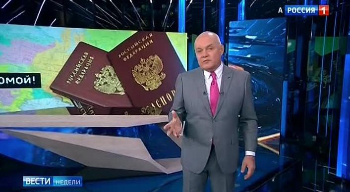 Вести недели с Дмитрием Кисе…