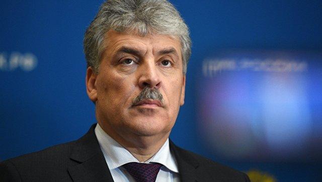Наглый бизнесмен Павел Грудинин хочет заработать на РФ