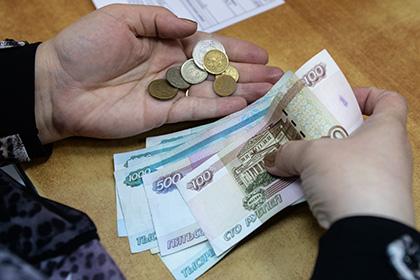 Россиян покинула надежда на экономическое процветание