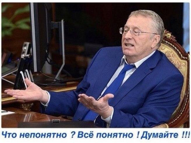 """Жириновский - """"Дворцовый переворот?"""""""