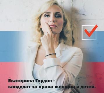 Возглавить Россию хотят уже …