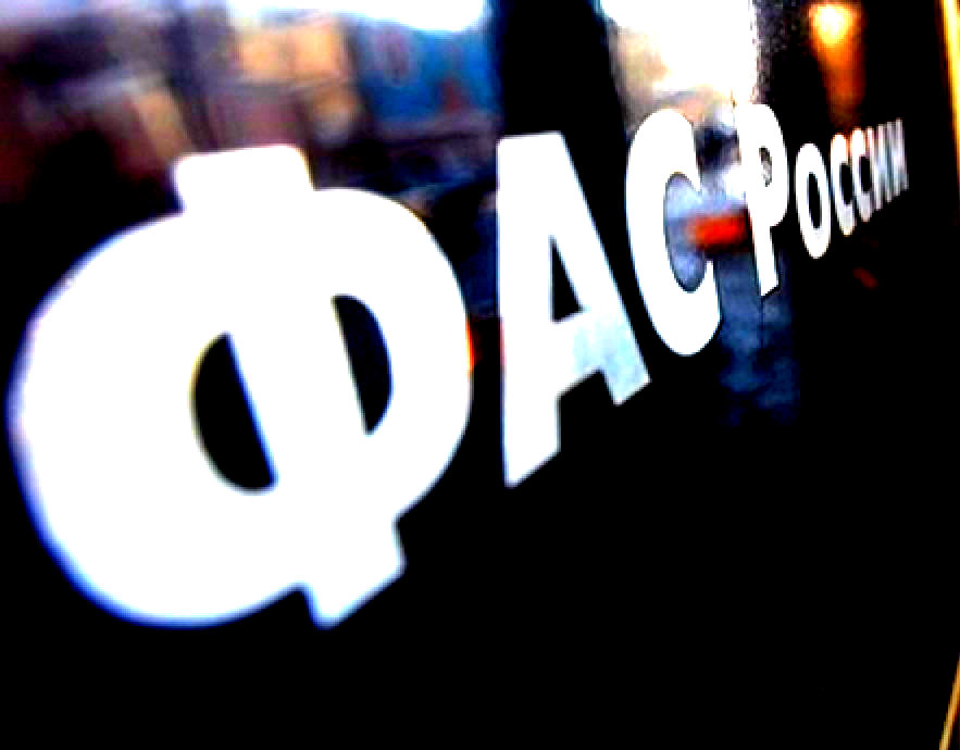 Государственная антимонопольная служба проверяет рынок напредмет поиска дел потипу Apple