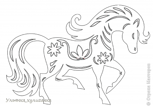 Трафарет на новый год лошади