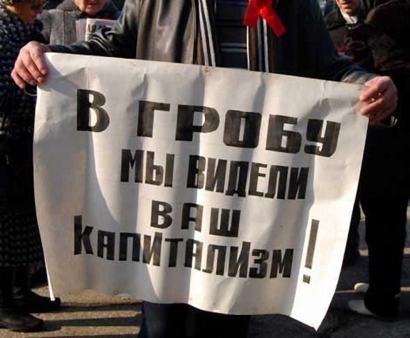 Такой неприязни к власти как сейчас, не было даже в СССР (мнение)