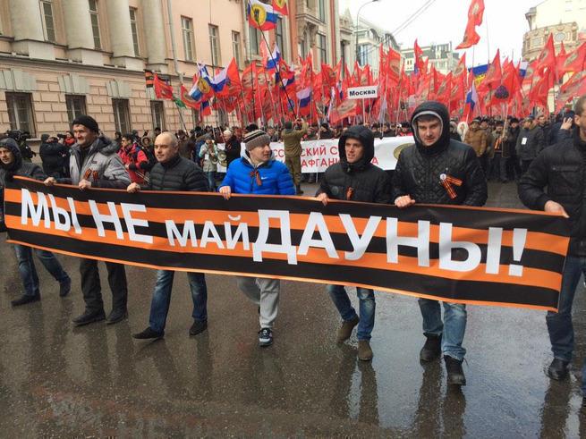 Почему в России не будет новой революции