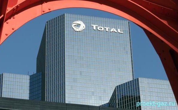 Total думает над инвестициям…