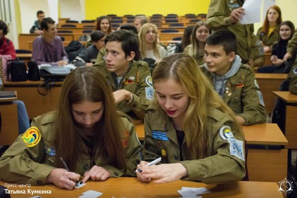 В Севастополе провели интеллектуальную игру для молодежи (ФОТО)