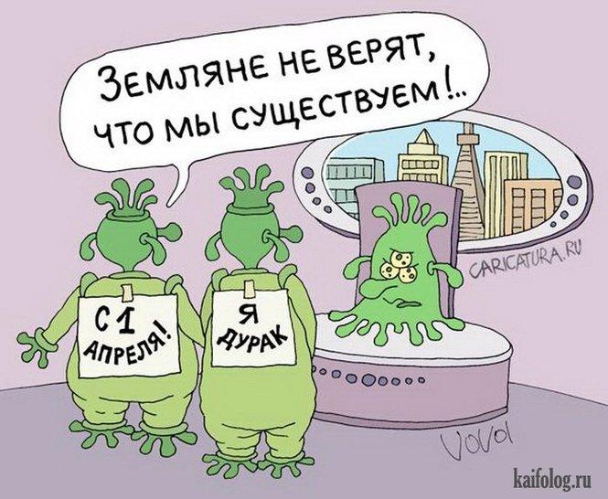 """""""Серьёзное лицо – ещё не признак ума"""" 1 апреля -день смеха!"""