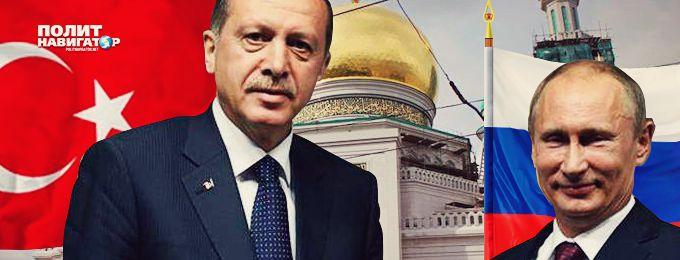 Турецкая делегация анонсировала визит Эрдогана и Путина в российский Крым