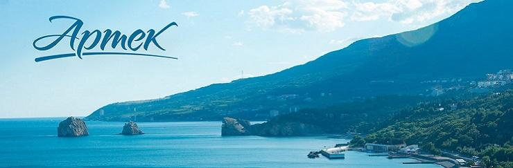 «Артек» в Крыму идет на очередной рекорд