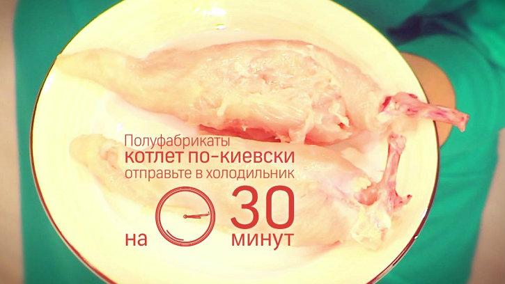 Котлеты по киевски как приготовить фарш