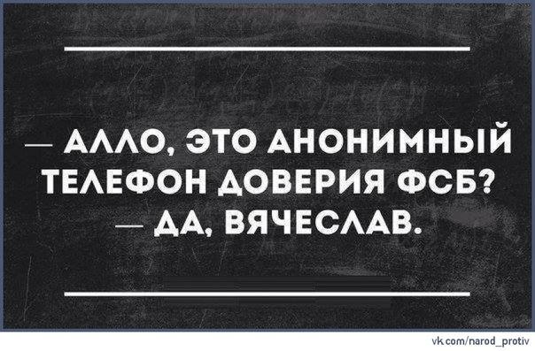 Ведется набор читателей: Всю переписку россиян сохранят на месяц для ФСБ