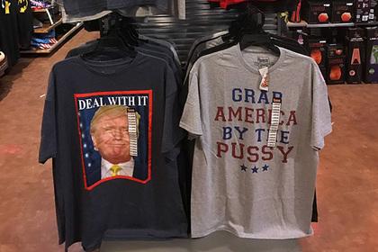 В сети ополчились на футболки с надписью «Схвати Америку за промежность»