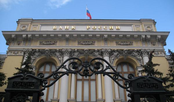 Центробанк обеспокоен критически опасным показателем внешнего долга России
