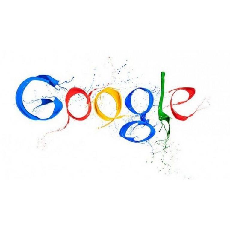 Зрада «Гугла»