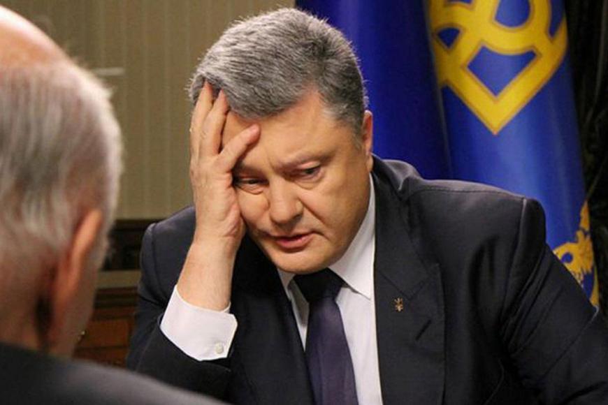 Американские власти вновь унизили Порошенко