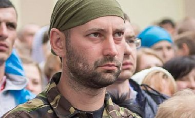 BBC сняла репортаж о нацистских боевиках в Киеве