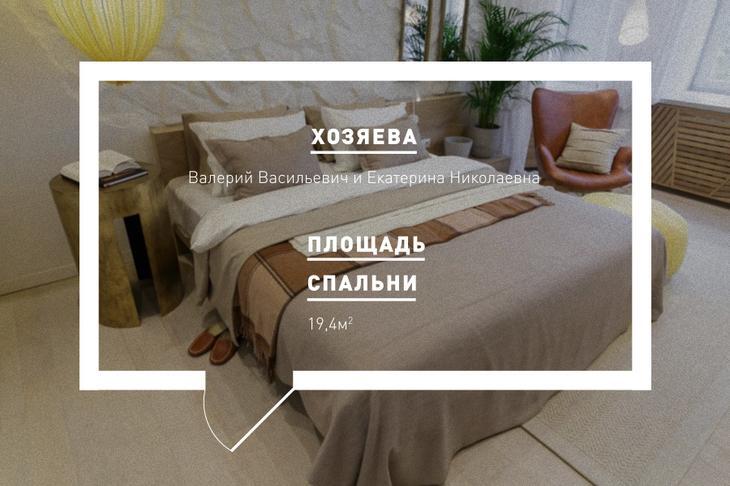 Как архитектор из Минска переделала просторную спальню