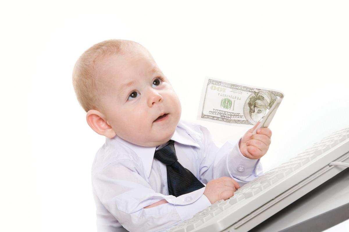 Украина собирается совершить экономический рывок за счет отъема у матерей пособий на детей