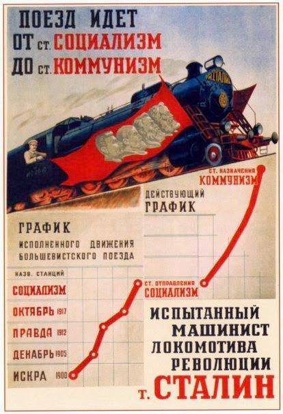 Дни сталинской диктатуры сочтены. Нам помогут другие страны