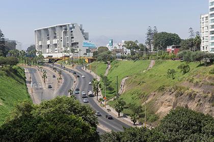 «Мачу-Пикчу из бетона» признано лучшим зданием в мире