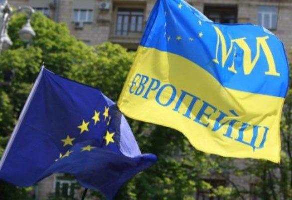 СМИ: Киев назвал поведение ЕС предательством