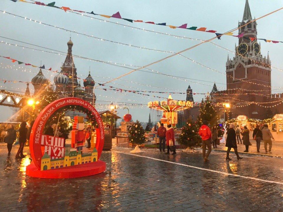 Названы главные города Подмосковья для проведения зимних каникул