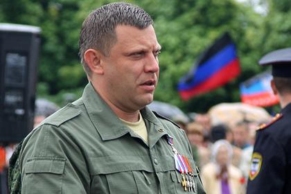 Захарченко признал нежелательность употребления слова «Малороссия»