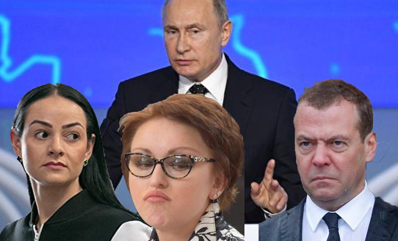 Ниже плинтуса - Путин разнёс «Единую Россию» за пренебрежение к народу