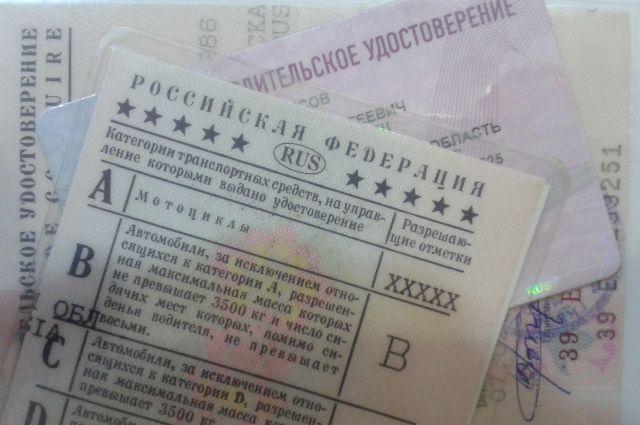 Новые правила сдачи экзаменов на права вступают в силу с 1 сентября